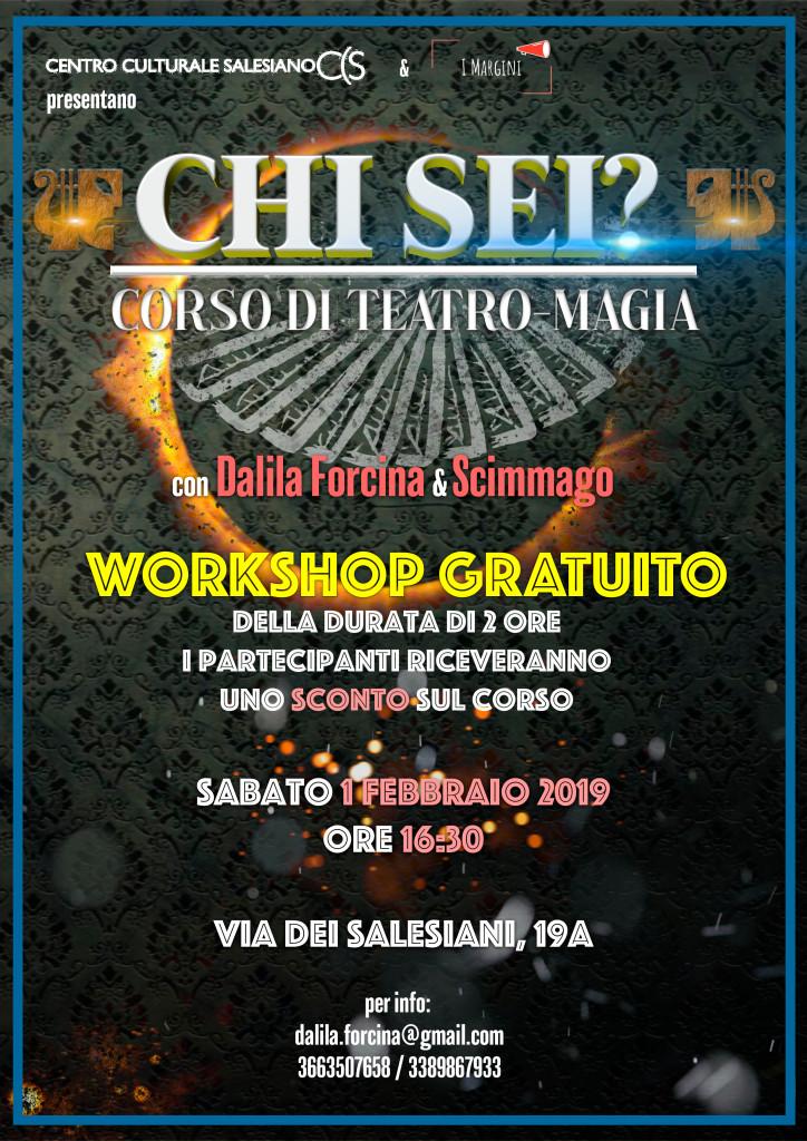 chisei-workshop